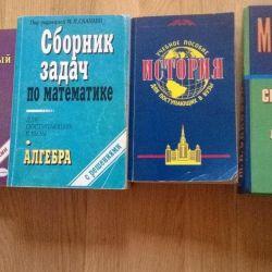 Books for entering the university