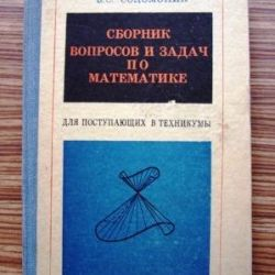 Book Collection of questions and problems in mathematics