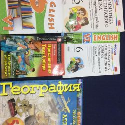 Notebooks in English and atlas Grade 6