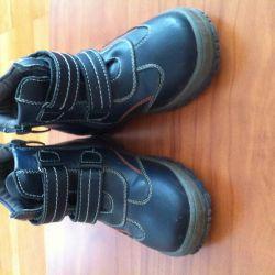 Τα παπούτσια που χρησιμοποιούνται rr