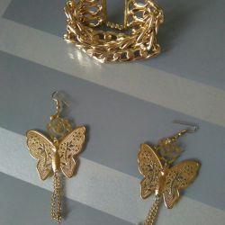 Chain Bracelet and Butterfly Earrings