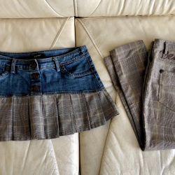 Φούστα + παντελόνι Denny αυξήθηκε
