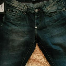 Erkek kot pantolon PHILLIP PLEIN (yeni)