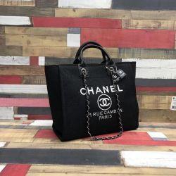 Τσάντα CHANEL