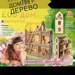 Casa ecologică