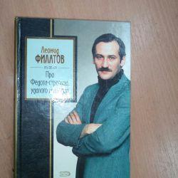 Book L. Filatova