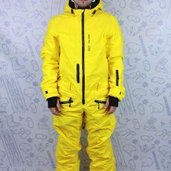 Ski suit Cool Zone size XL