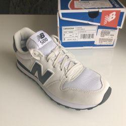 Αντίστροφα νέα παπούτσια (νέο πρωτότυπο)