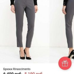 Pantaloni Rinaskimento Italia nou