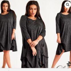 Yeni ücretsiz elbise 52-54 rr