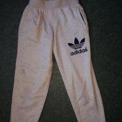 Pantaloni Adidas original !!!