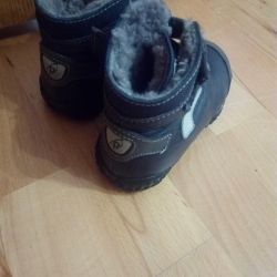 Winter boots branded