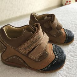Boots for children kapik 18 times