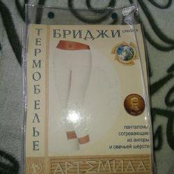 Warm breeches
