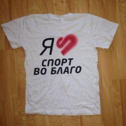 T-shirt νέο S Sport για καλό
