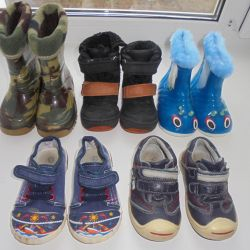 Boots, boots, sneakers 22 times. 14cm by stele