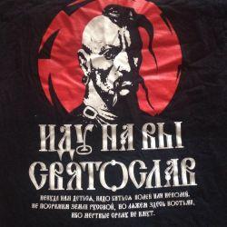 Yazarın Tişörtü