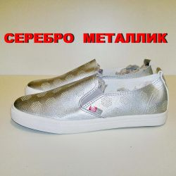 Slipons 38p, 39r Eco Leather Silver