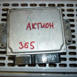 ENGINE CONTROLLER Ssang Yong Actyon New