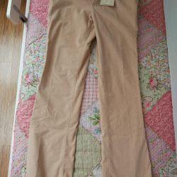 Pantaloni noi Gloria Jeans