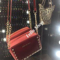 Handbags available