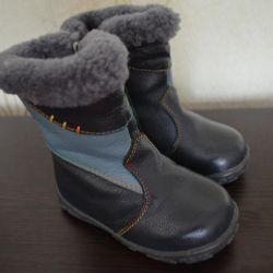 Χειμερινές μπότες σελ. 21-22