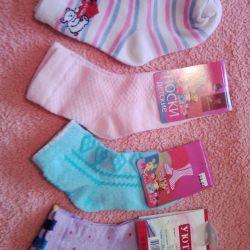 new socks size 23-25