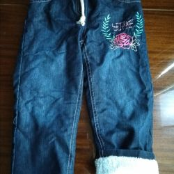 New winter jeans for girls