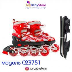 2-in-1 roller skates (skates included) new