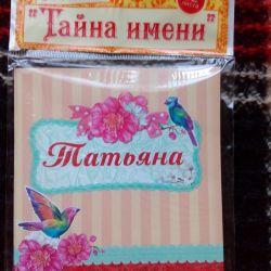 Tatyana's notebook