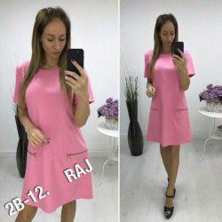 Новое платье 46-48