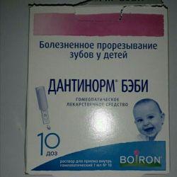Dantinorm Bebek