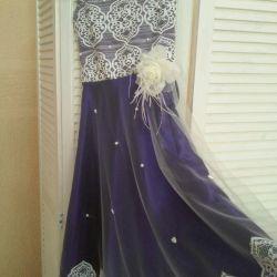 Noua rochie frumoasă