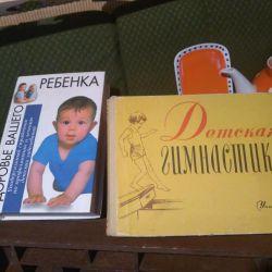 Gimnastica pentru copii și sănătatea copilului
