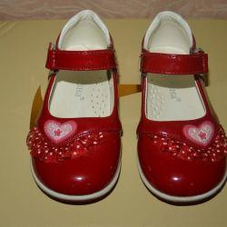 Tsarevna ayakkabıları