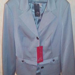 💥Suit skirt + jacket Belarus p.54,56,58, I sell