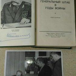 Βιβλίο υπογεγραμμένο από τον στρατάρχη Στεμενένκο και φωτογραφία.