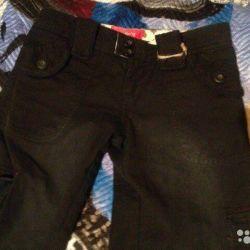 Su Rplus new pants