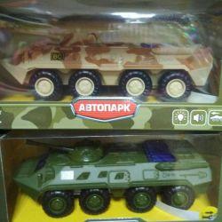Askeri teçhizatlar, tank