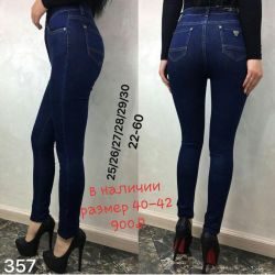 Jeans, new