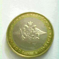 Coin 10 rub. 2002