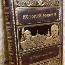 History of Russia from Rurik to Putin