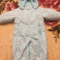 Φερμουάρ-γιλέκο για ύψος 74 + 4 cm Kerry Baby