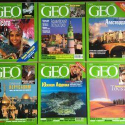 2001 GEO Magazine