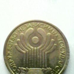 Το κέρμα 1 τρίψτε. 2001