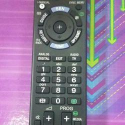 Απομακρυσμένη για Sony RM-ED052