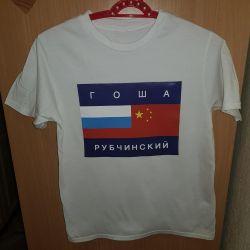 T-shirt GR?