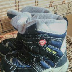 Kapika boots of 24