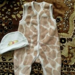 Bib overalls tiger for baby