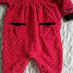 For baby from 0 to 3 months 100 rub